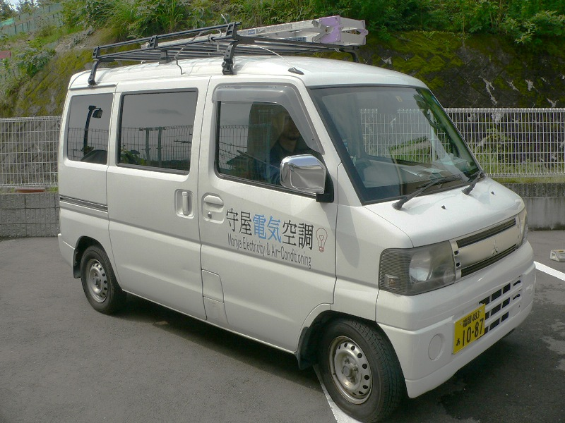 守屋電気空調サービスカー
